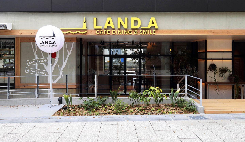 「東京ミズマチ」内、カフェ&ダイニングスタイルレストラン「LAND_A」
