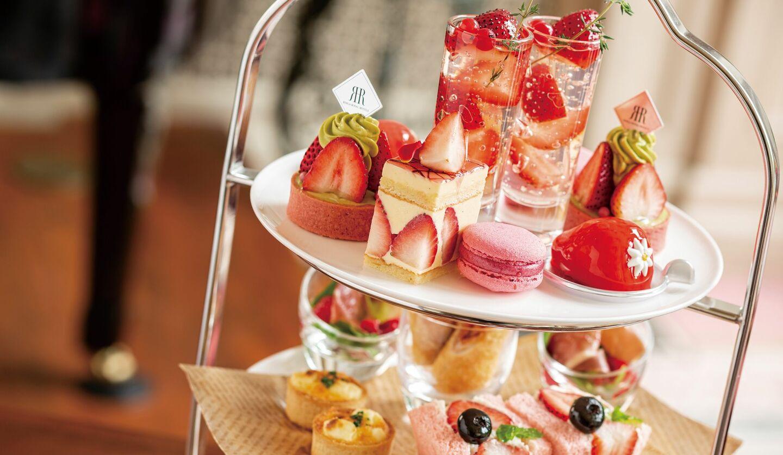 リーガロイヤルホテル東京の「苺アフタヌーンティー」