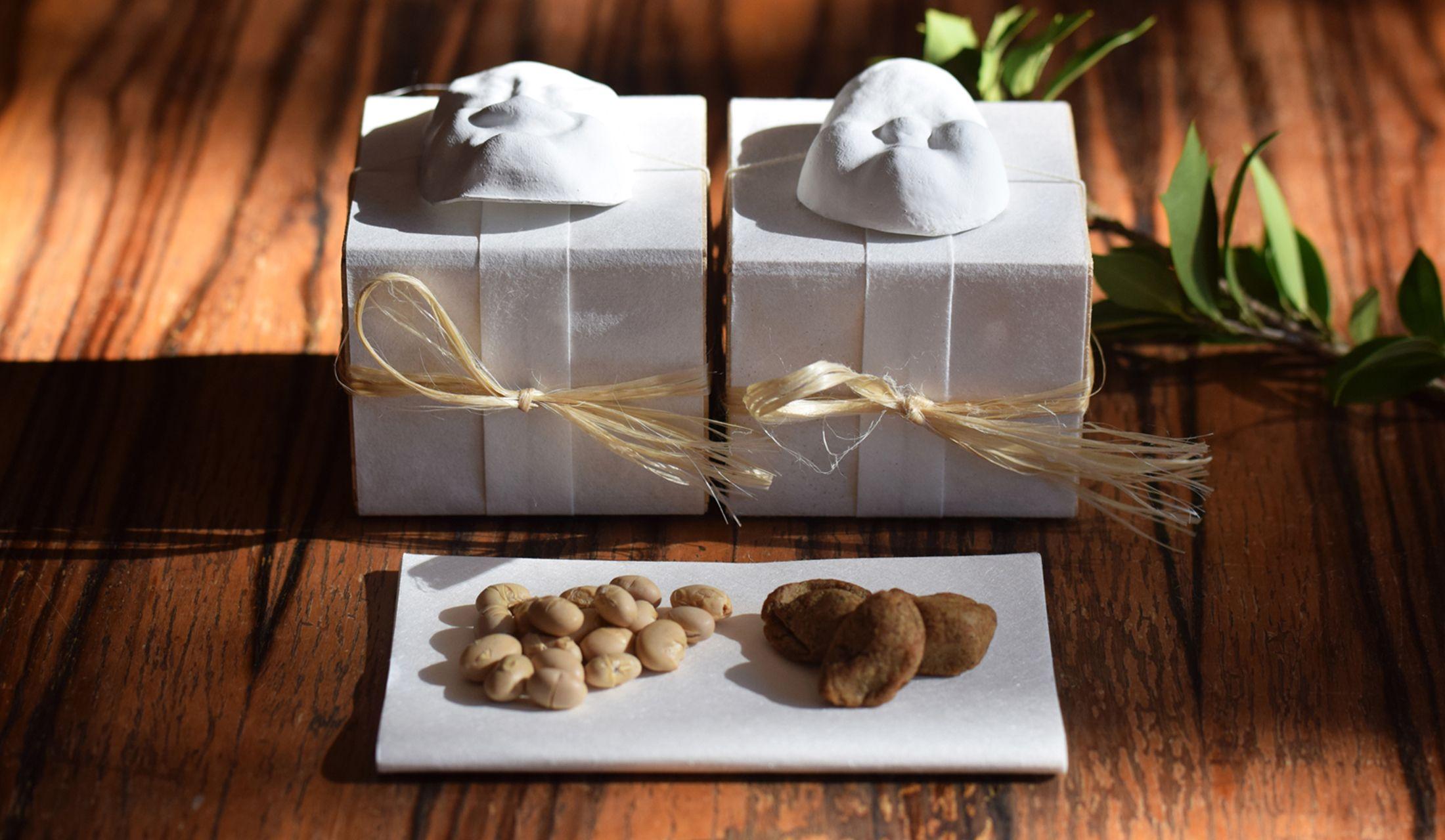 HIGASHIYA(ヒガシヤ)の季節限定和菓子「節分豆」の写真