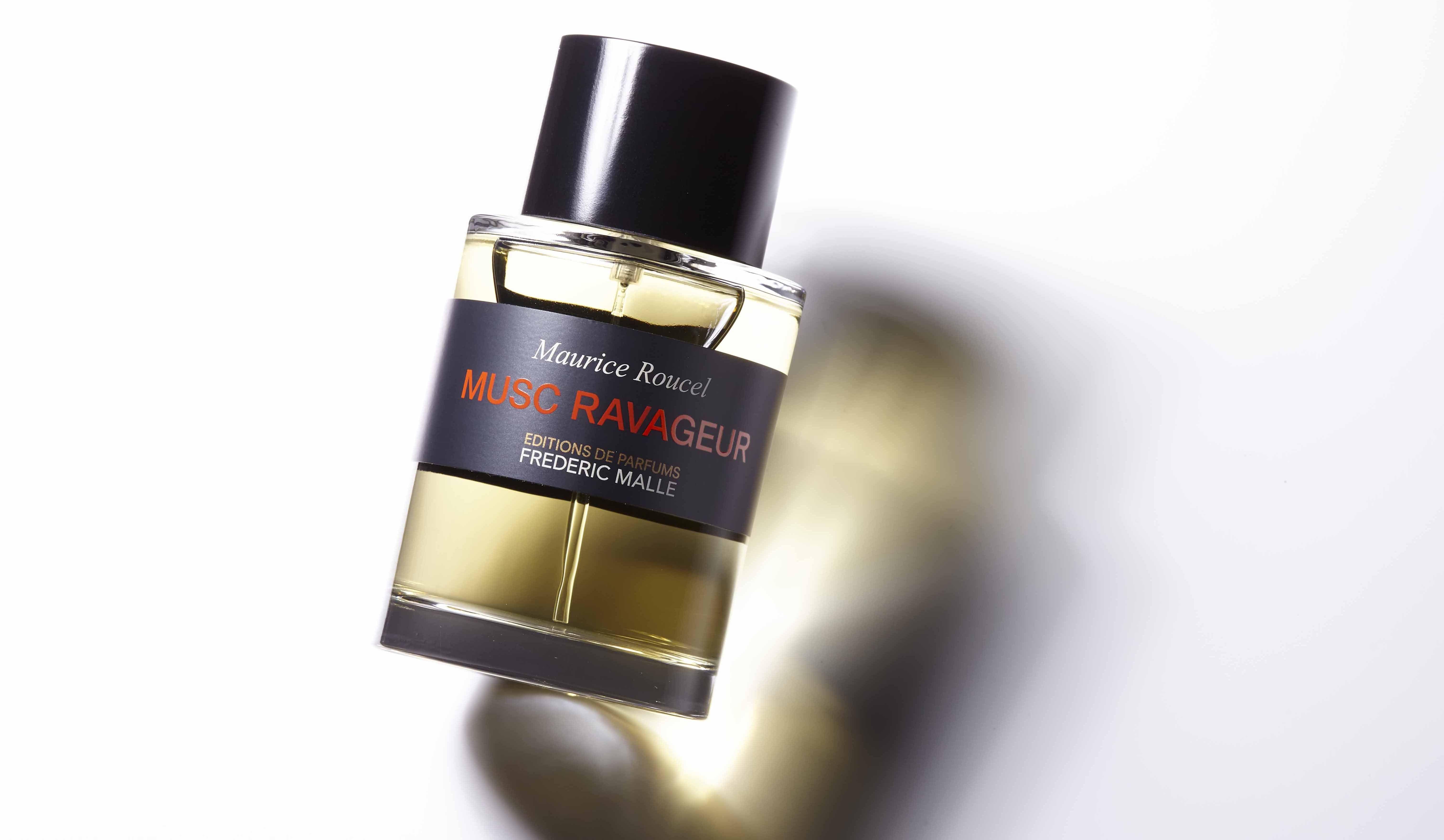 フレデリック マルの香水