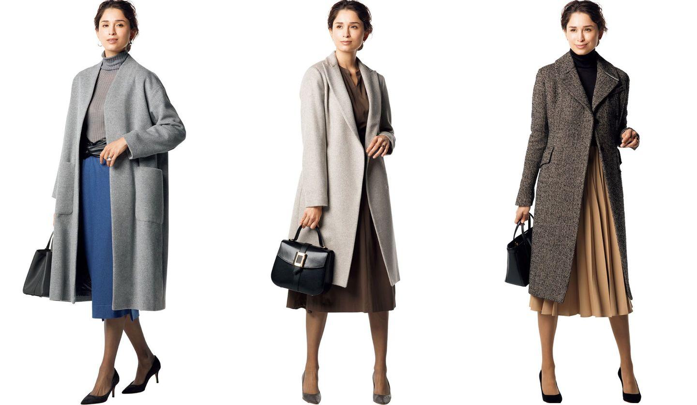 長めのスカートとコートのコーデ3選