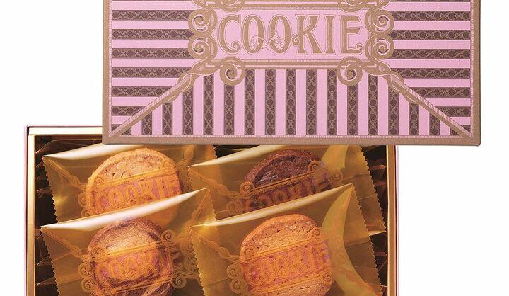 ピンクの箱に入った4種のクッキー