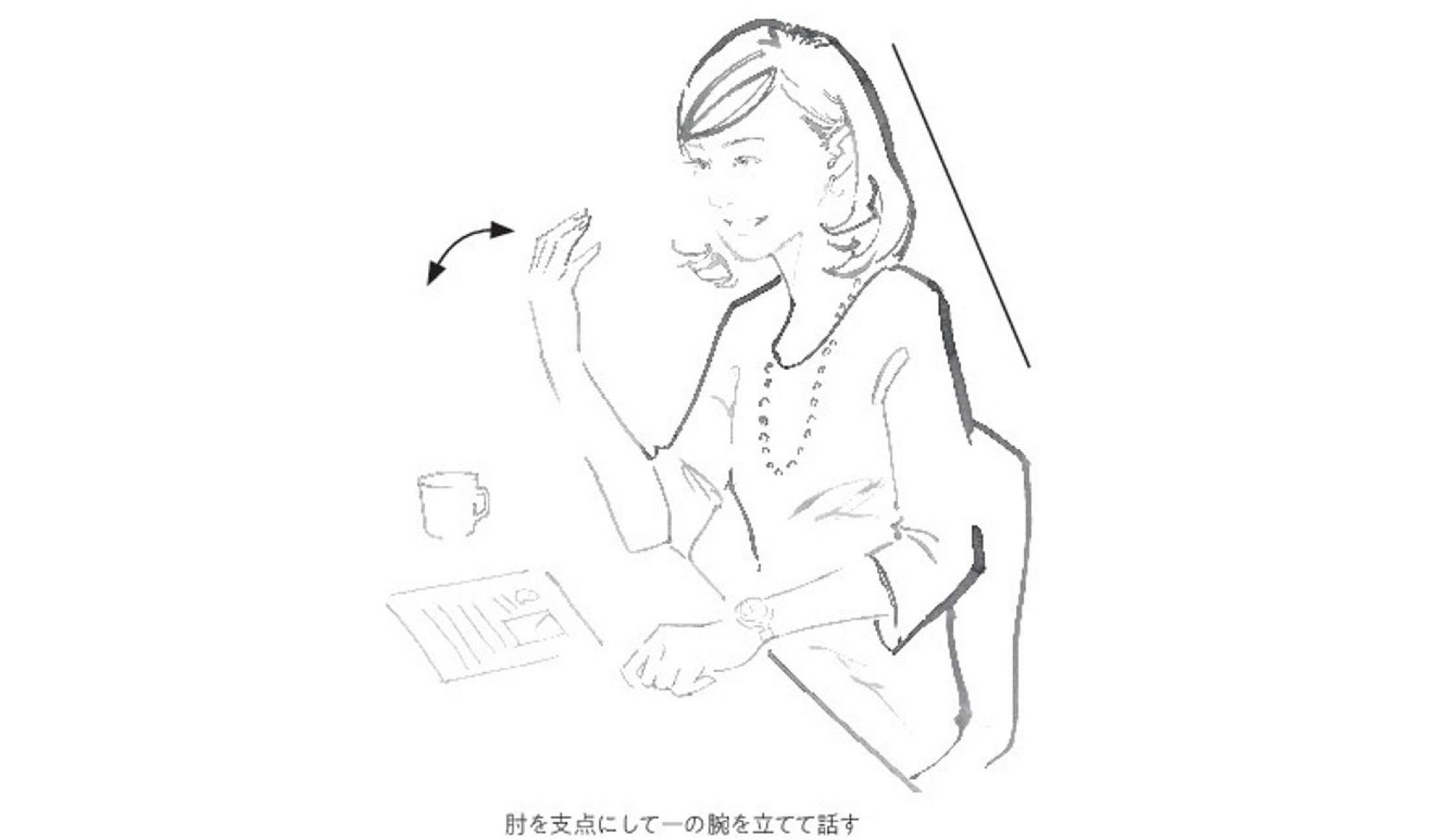 肘を支点にして話す女性のイラスト