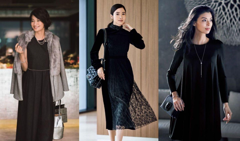 黒ワンピースを着こなした女性の写真3枚