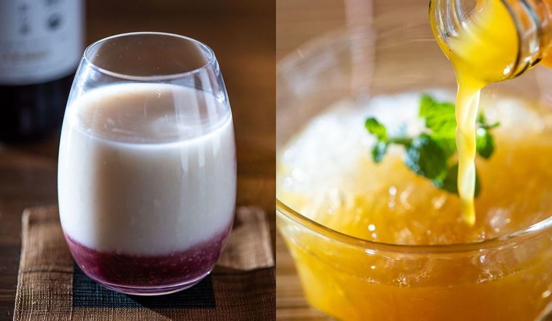 久世福商店「飲む酢」画像