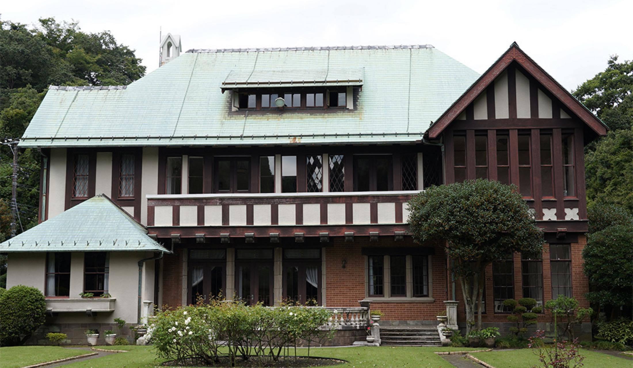 鎌倉の旧華頂宮邸外観