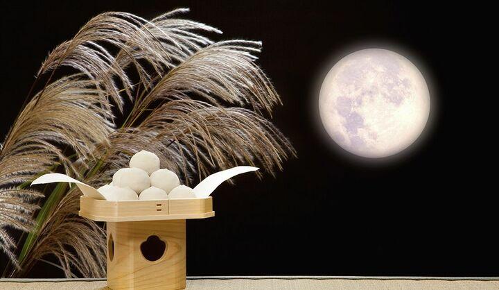 2020年の中秋の名月はいつ?満月じゃないの?十五夜との違いや、中秋節(中国)や秋夕(韓国)など世界のお月見行事をチェック