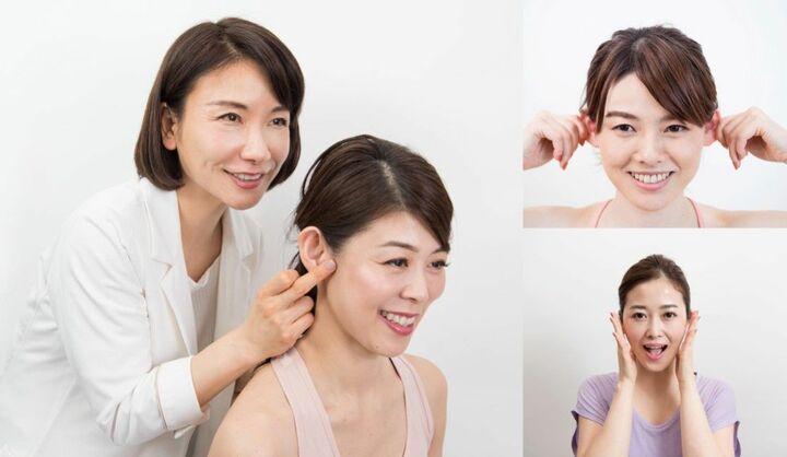耳マッサージの効果とやり方まとめ