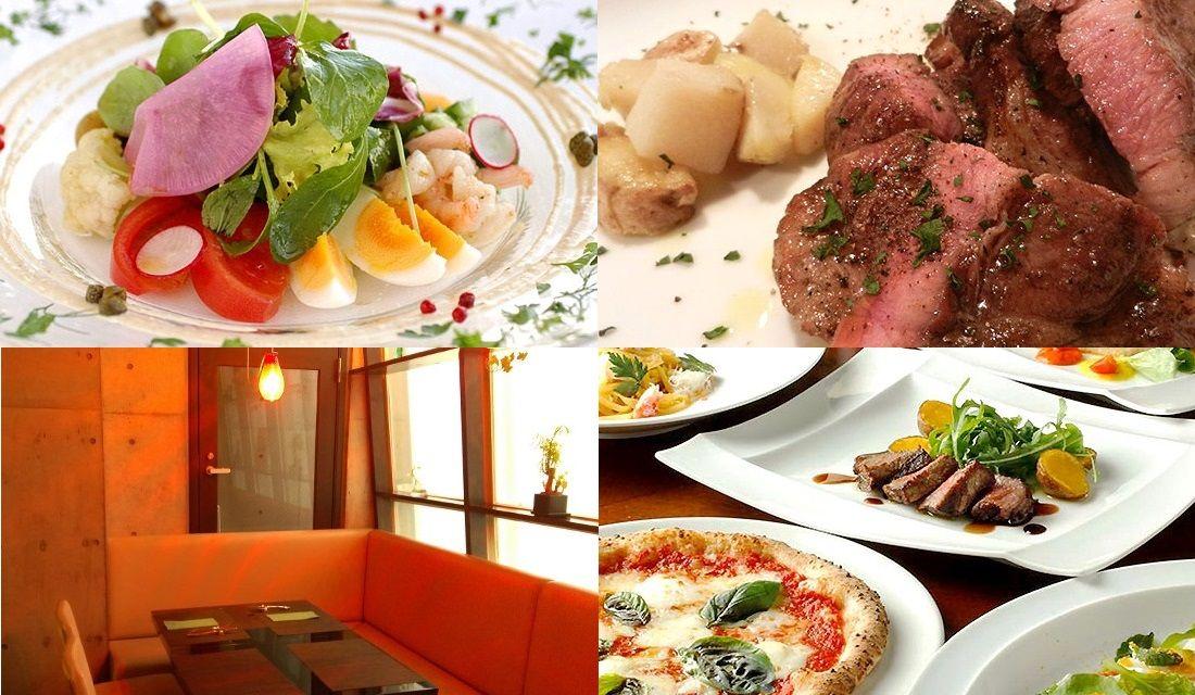 二子玉川のレストランの内観、メニューなど写真4枚