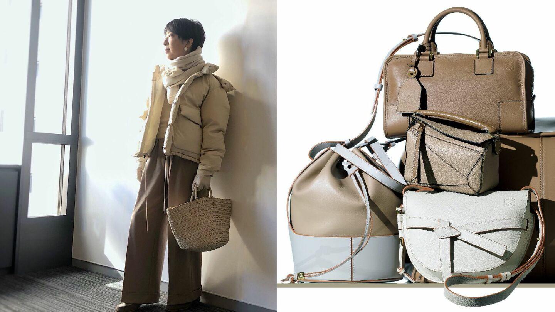 エディターJとロエベのグレージュのバッグ