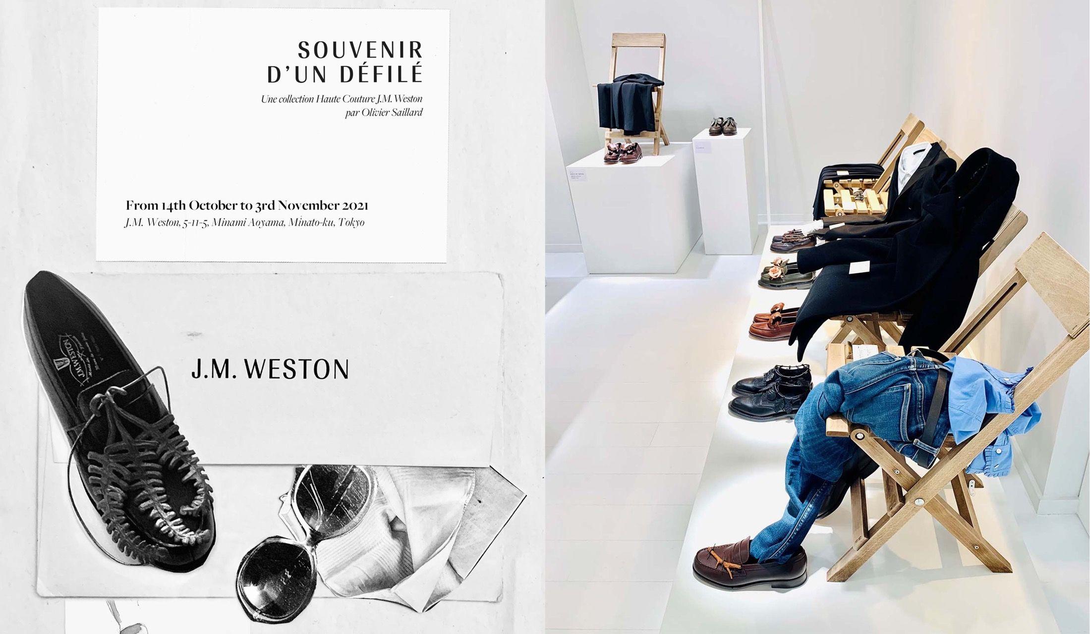展示「Souvenir d'un defile(ショーの記憶)」