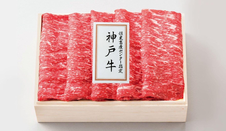 但東畜産センター指定 神戸牛 もも肉しゃぶしゃぶ用