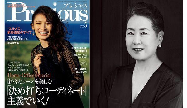 文筆家・光野 桃さんがコメント『Precioius』創刊17周年によせて|ラグジュアリーとは「手をかけたもの、かけること。」