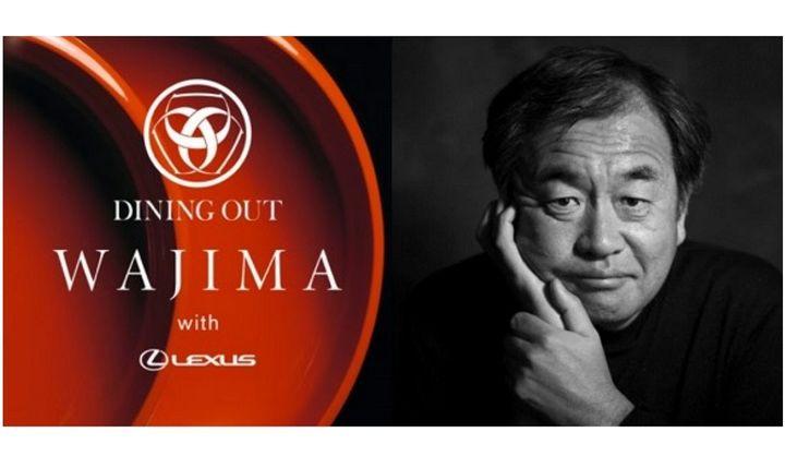 日本のどこかにそのときだけオープンする野外レストラン「DINING OUT WAJIMA with LEXUS」