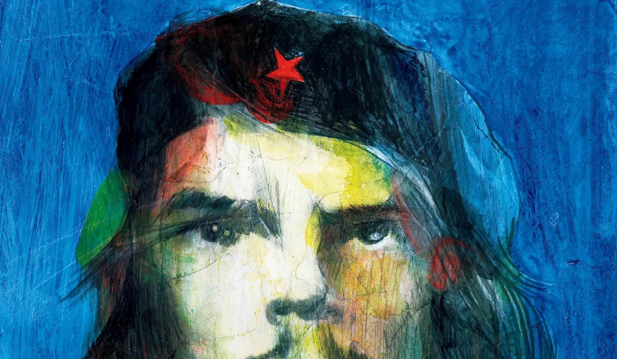 革命家、チェゲバラのイラスト