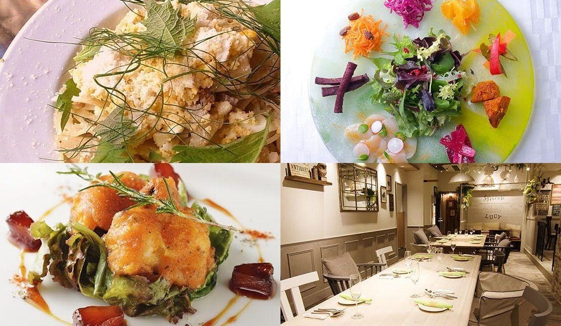 恵比寿のイタリアンの料理や内観写真4枚