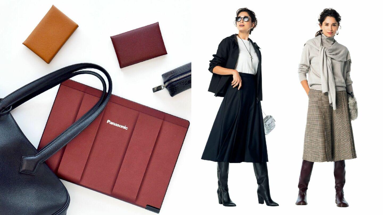 41歳女性弁護士のバッグの中身とワイドパンツの着こなし