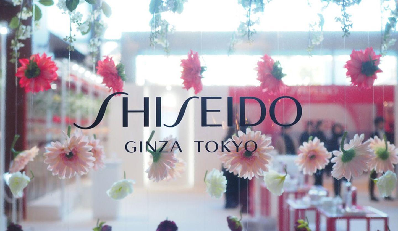 資生堂の体験型イベント「SHISEIDO D&R Beauty House」
