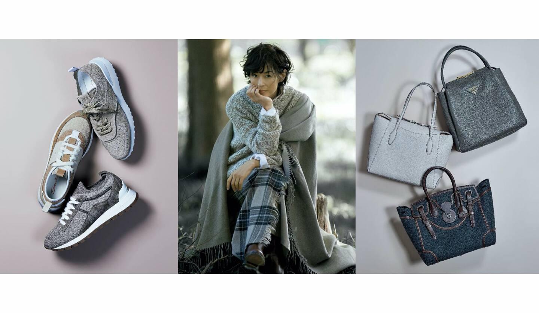 鈴木保奈美さんとグレージュのスニーカー、グレージュのトートバッグ