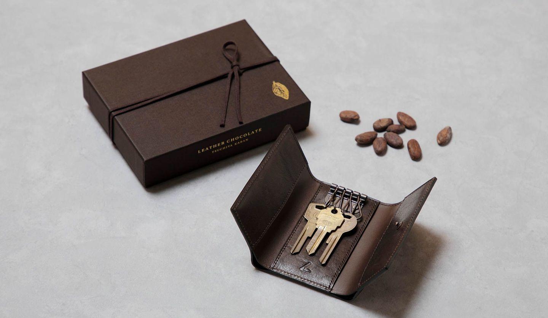 土屋鞄製造所のバレンタイン限定「レザーチョコレート バーサトルキーケース」