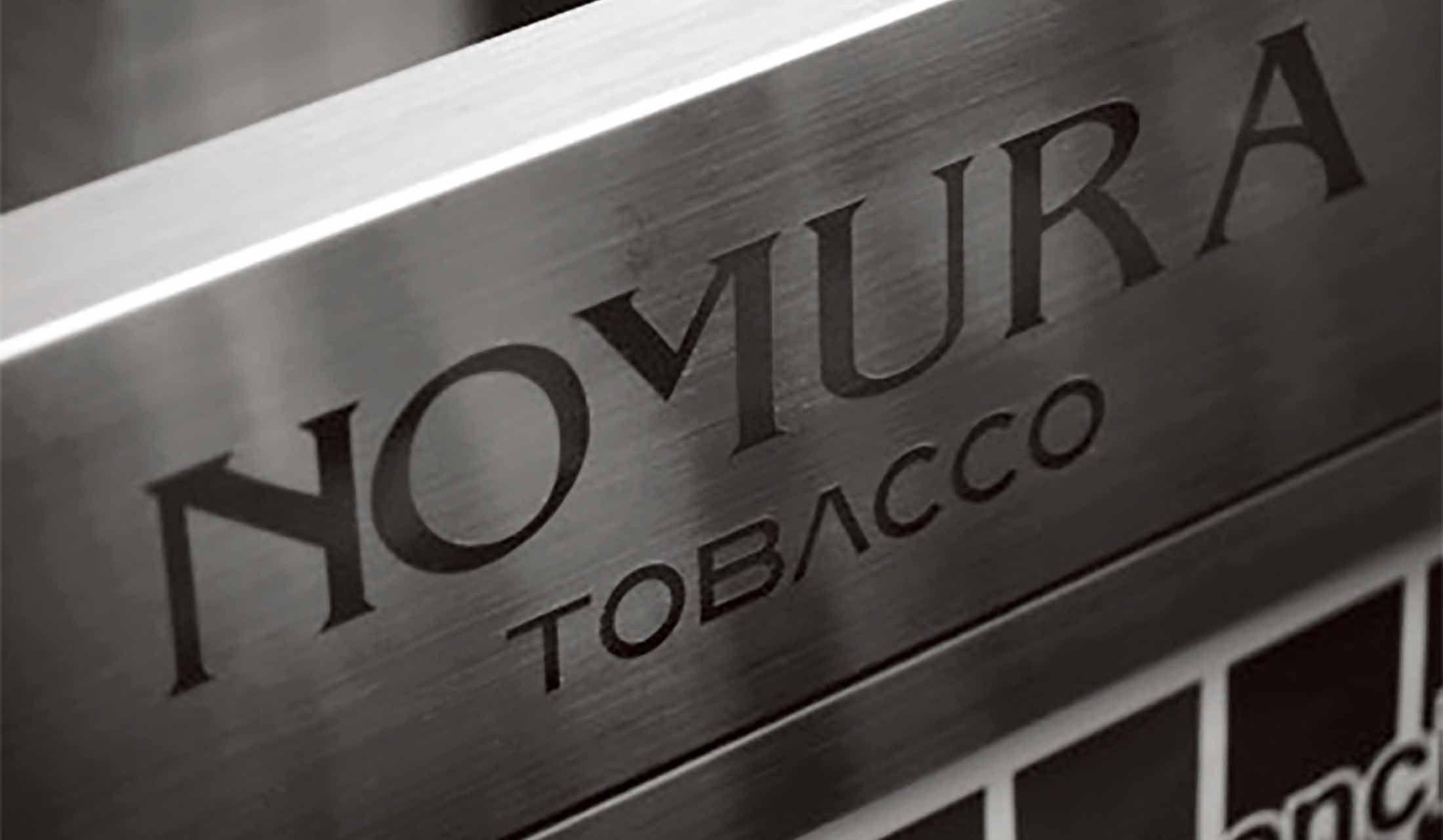 野村たばこ店の看板