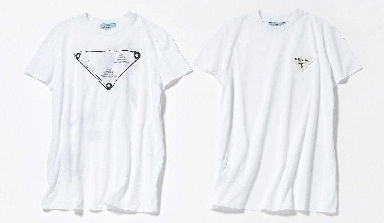 プラダの新作Tシャツ2点