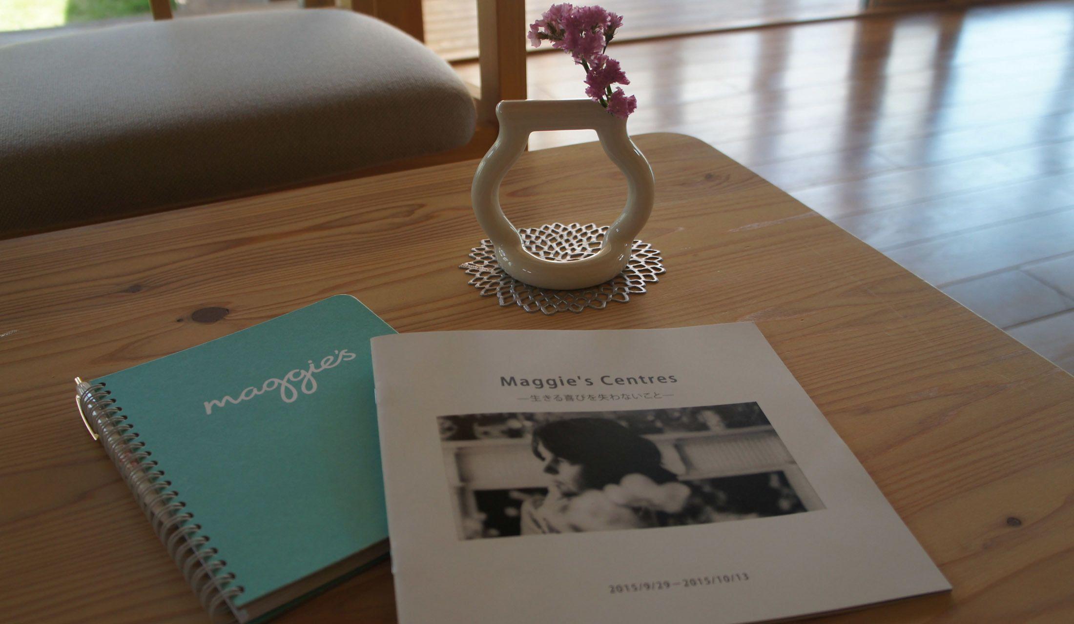 マギーズセンターの机と、その上に置かれたパンフレット