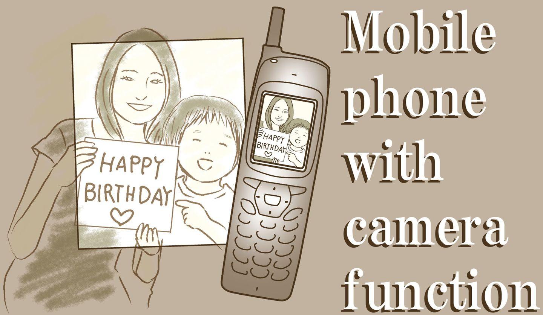 昔のカメラ付き携帯電話