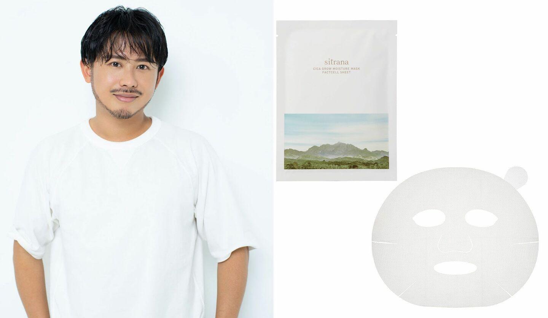 小田切さんがおすすめするシトラナのシートマスク