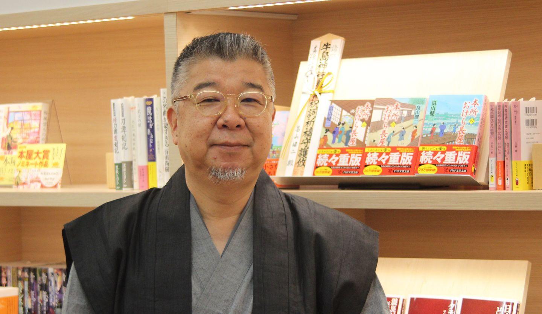 畠山健二先生