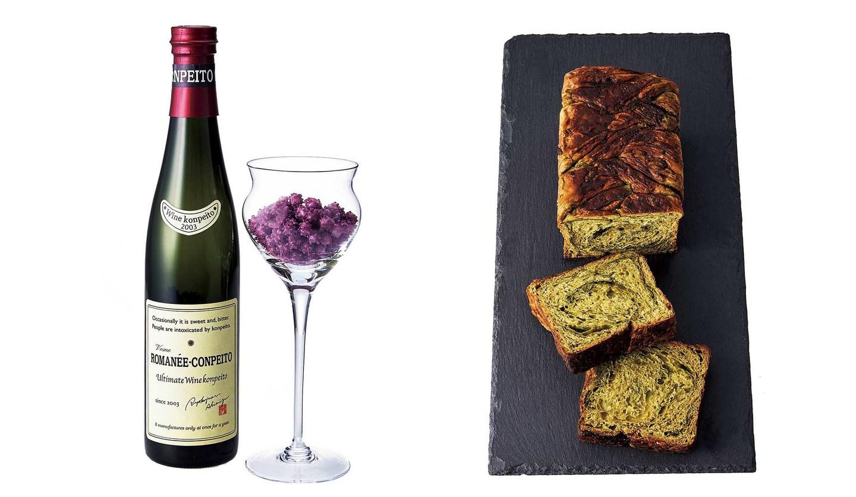 緑寿庵清水の究極のヴォーヌ・ロマネ ヴァン・ルージュ(赤ワイン)の金平糖とグランマーブルの抹茶フォンダン