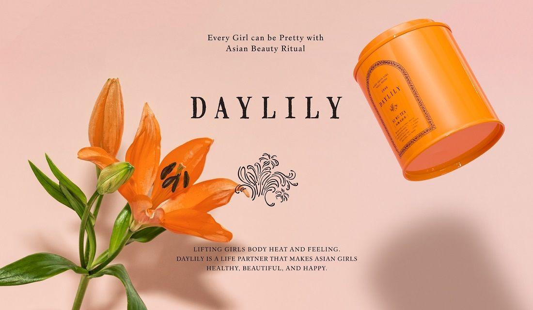 パッケージデザインも可愛らしい台湾発の漢方ブランド「DAYLILY」