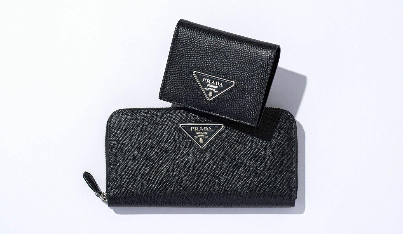 PRADA(プラダ)の新作のお財布