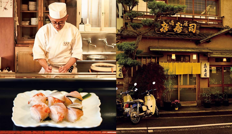 㐂寿司の看板、店主、巻き寿司