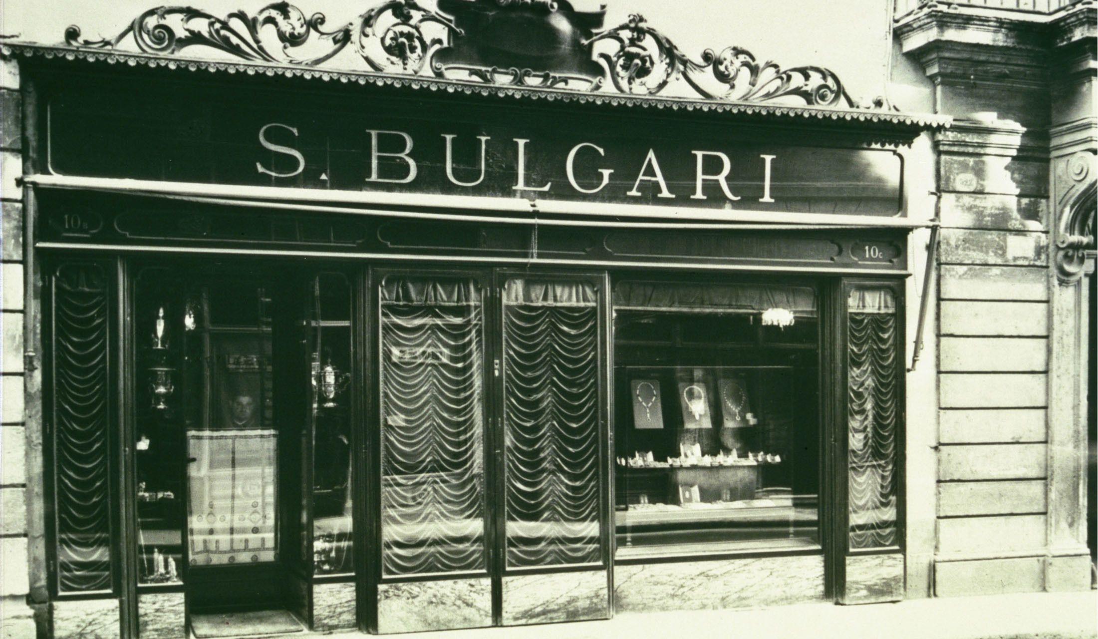 オープン当時のブルガリの本店