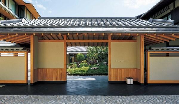プレシャスより、「パーク ハイアット 京都」のスイート宿泊&スパをプレゼントします!