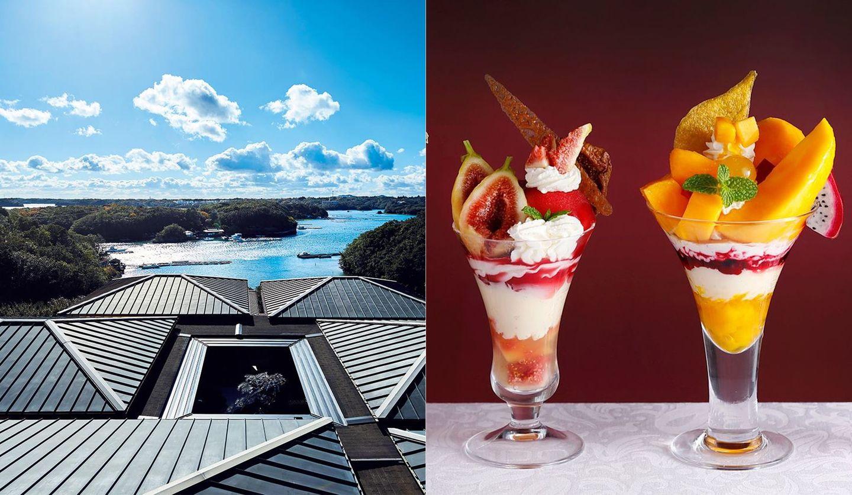 ラグジュアリーホテル「ヴィラ リュウセイ」や資生堂パーラーの「真夏のパフェフェア」