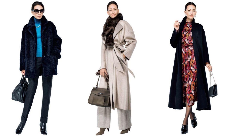 コートを着用したモデルRINAの3スタイル