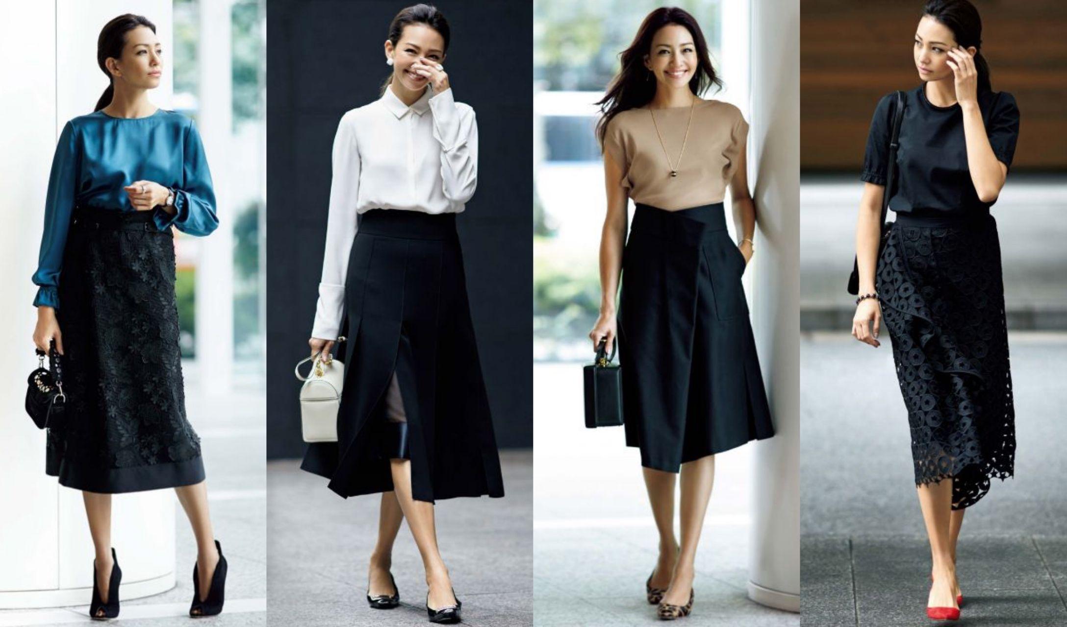 黒スカートに合わせるトップスは?40代女性の黒スカート着こなし集