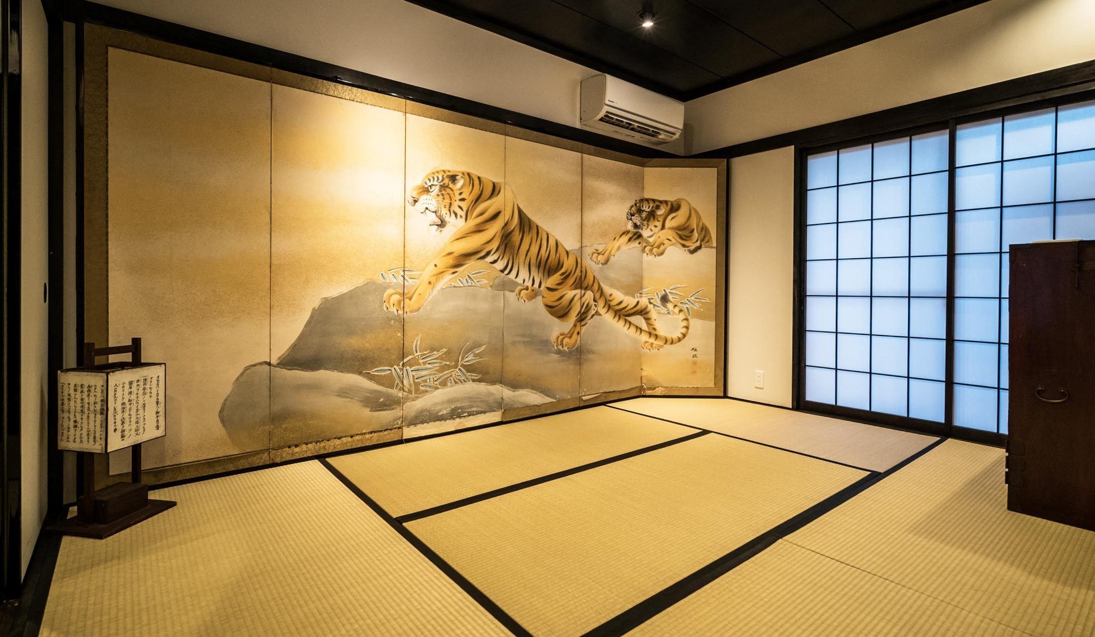 「Kyoto Tofukuji Samurai Machiya」1階の和室