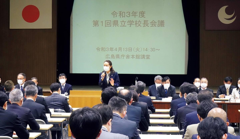 広島県教育委員会教育長を務める平川理恵さん