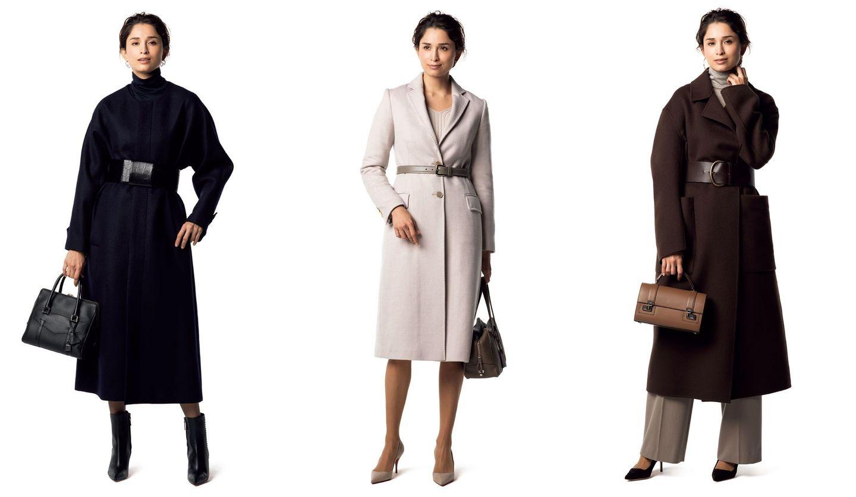 ロングコートをバランスよく着る方法3選