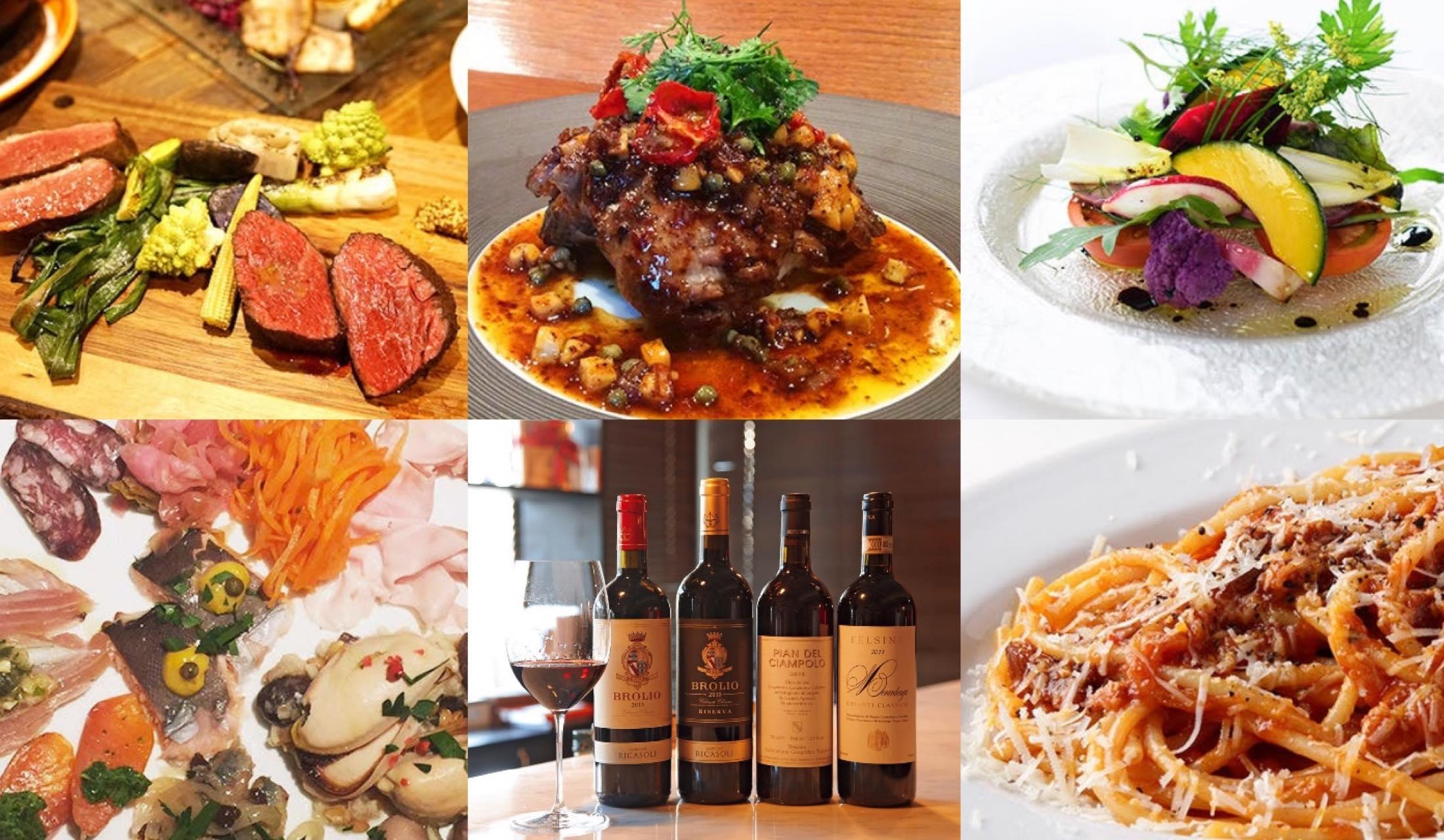 三軒茶屋のイタリアン6店舗の料理やワイン