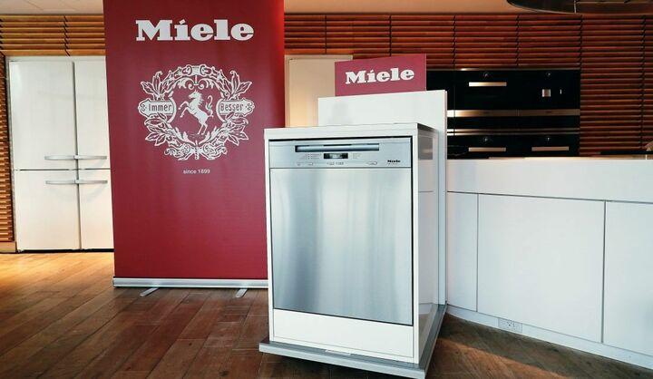 「ミーレ」食洗機