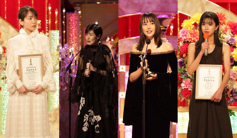 第43回 日本アカデミー賞授賞式での女優4名