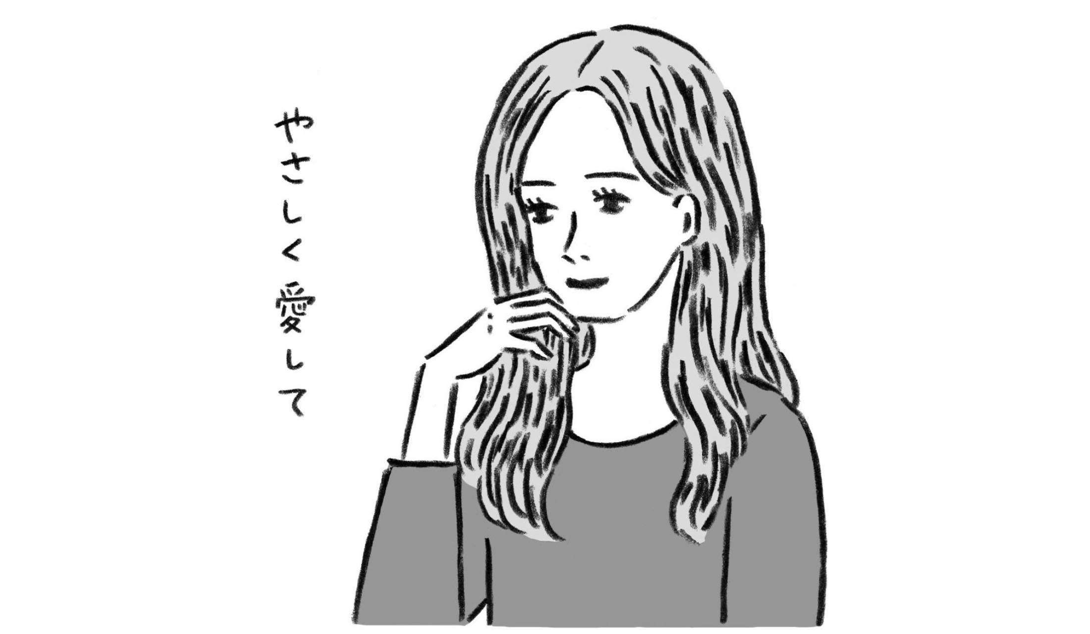 髪をかきあげている女性のイラスト