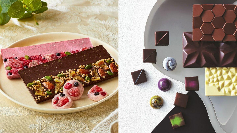 「メリーチョコレート」と「ヴァンサン・ヴァレ」の2021年バレンタインデーチョコレート