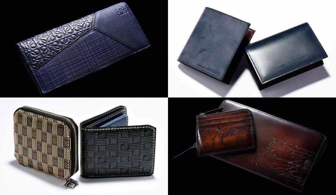 革製長財布