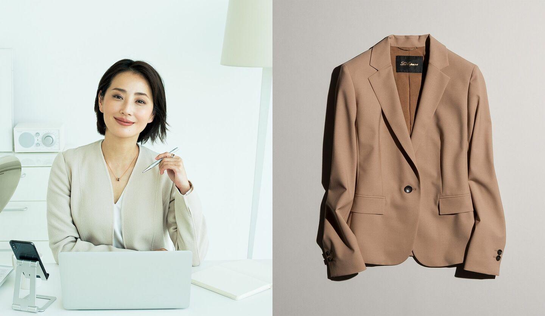 オンライン会議をしている女性とジャケット