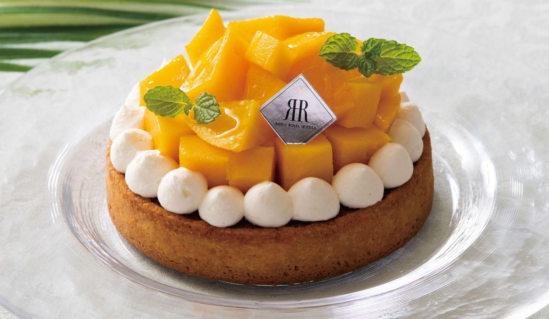 夏に旬を迎えるマンゴーを使用したリーガロイヤルホテル東京の「マンゴータルト」